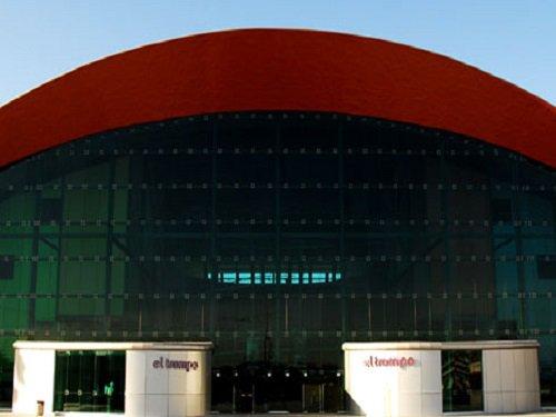 Paseo por Mexico Trompo Museo Interactivo de Tijuana