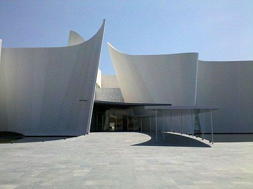 Paseo por Mexico Museo Internacional del Barroco en Puebla